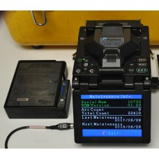 Fujikura FSM-50S Fusion Splicer - Refurbished